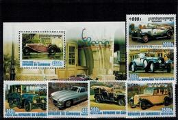 MVU-31122018_0007 MINT ¤ CAMBODGE 2000 KOMPL. SET ¤ CARS - AUTO'S - VOITURES ANCIENNES - Voitures