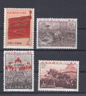 1971 CHINE CHINA CINA CENTENAIRE DE LA COMMUNE DE PARIS MI 1070-1073 YT 1813-1816 FLAGGE FLAG FAHNE - 1949 - ... Volksrepublik