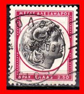 GRECIA – GREECE   SELLO - Grecia