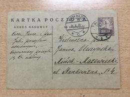 K6 Polen Ganzsache Stationery Entier Postal P 44A Ortskarte Von Minsk-Mazowiecki - Entiers Postaux