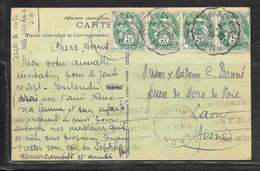 LOT 1812350 - N° 111 EN BANDE DE 4 OBLITERATION CONVOYEUR DE VILLERUPT A CHARLEVILLE DU 30/08/25 POUR LAON - 1921-1960: Modern Period