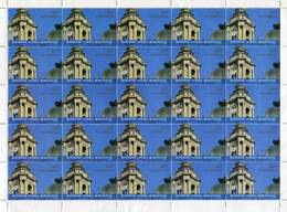 Lote G5, Guatemala, 2015, Pliego, Sheet, Bicentenario Catedral Metropolitana, Campanario, Iglesia, Church - Guatemala