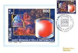 CARTOLINA POSTALE FDC ANNO MONDIALE DELLA MATEMATICA LIRE 800-E.0,41. - FDC