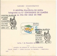 LSJP PORTUGAL COMMEMORATIVE SEAL CAMÕES WRITER 1980 - 1910-... Republic