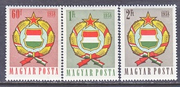 HUNGARY  1190-92  *  ARMS - Unused Stamps