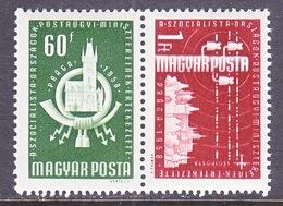 HUNGARY  1194 A   *  U.P.U. - Unused Stamps