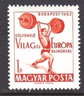 HUNGARY  1473   **   WEIGHTLIFTING - Weightlifting
