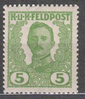 Austria Feldpost 1918 Mi#IV Mint Hinged - 1850-1918 Imperio