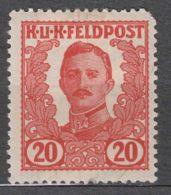 Austria Feldpost 1918 Mi#VI Mint Hinged - 1850-1918 Imperio