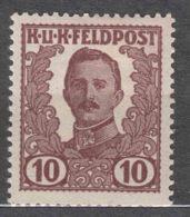 Austria Feldpost 1918 Mi#V Mint Hinged - 1850-1918 Imperio