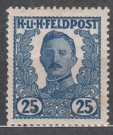 Austria Feldpost 1918 Mi#VII Mint Hinged - 1850-1918 Imperio