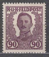 Austria Feldpost 1918 Mi#XIII Mint Hinged - 1850-1918 Imperio