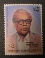 BANGLADESH - MNH** - 1985 - 232 - Bangladesh