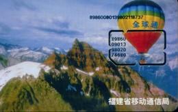 China Telecom GSM SIM Cards, Fujian Province,  Hot Air Balloon (1pcs,used) - China