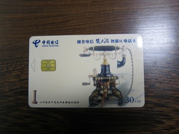 China Telecom Local Chip Phonecard,antique Phone,used - China