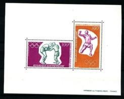 MUNICH - J.O. 1972  - CENTRAFRIQUE  - BF N° 6 - Neuf N** - Très Beau - Summer 1972: Munich
