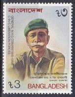 Bangladesch Bangladesh 1986 Persönlichkeiten Offiziere General Generäle Militär Military Armee Army Osmani, Mi. 250 ** - Bangladesch