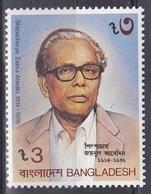 Bangladesch Bangladesh 1985 Persönlichkeiten Künstler Artists Maler Painter Kunst Arts Kultur Culture Abedin, Mi. 242 ** - Bangladesch