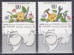 Bangladesch Bangladesh 1985 Organisationen UNO ONU Jugend Youth Blumen Flora Blüten Flowers Werkzeug, Mi. 237-8 ** - Bangladesch