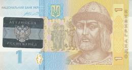 2 BILLETS NEUFS DE LA REPUBLIQUE POPULAIRE DE LOUGANSK - Ucraina