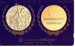 Télécarte Japon - Monnaie Money Pièce Numismatique Bank Banque  Phonecard  (G 691) - Timbres & Monnaies