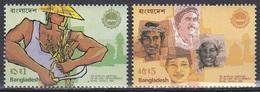 Bangladesch Bangladesh 1985 Religion Islam Organisationen Entwicklungsbank Developement Landwirtschaft, Mi. 223-4 ** - Bangladesch