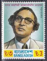 Bangladesch Bangladesh 1984 Kunst Arts Kultur Culture Persönlichkeiten Künstler Artists Sänger Abbasuddin, Mi. 218 ** - Bangladesch