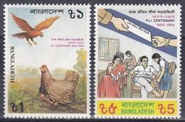 Bangladesch Bangladesh 1984 Absicherung Lebensversicherung Life Insurance Adler Eagle Huhn Familie Family, Mi. 216-7 ** - Bangladesch