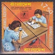 Bangladesch Bangladesh 1984 Philatelie Philately Briefmarkenausstellung Stamp Exhibition BANGLAPEX, Mi. 212-3 ** - Bangladesch