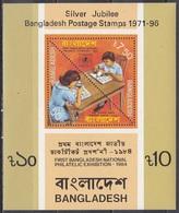 Bangladesch Bangladesh 1996 Philatelie Philately Briefmarkenausstellung Stamp Exhibition BANGLAPEX, Bl. 12I ** - Bangladesch