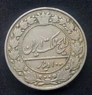 Iran - 100 Dinars 2 Shahi 1926 / SH 1305  - Sultan Qajar - KM 1092 - AUNC - Gomaa - Iran