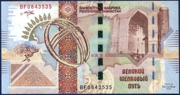 KAZAKHSTAN DE LA RUE PRINTER TEST NOTE SILK WAY 2008 UNC - Billets