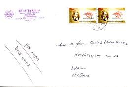 INDONESIE. N°1418 De 1995 Sur Enveloppe Ayant Circulé. Rowland Hill. - Rowland Hill