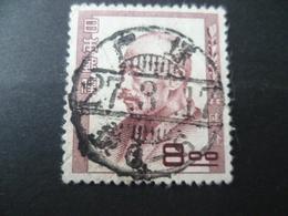 TIMBRE JAPON   N° 478  OBLITERE - Oblitérés
