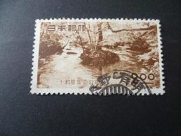 TIMBRE JAPON   N° 479  OBLITERE - Oblitérés