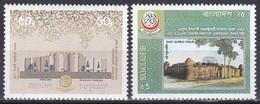 Bangladesch Bangladesh 1983 Politik Politics Bauwerke Buildings Fort Außenminister Religionen Islam, Mi. 195-6 ** - Bangladesh