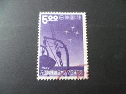 TIMBRE JAPON   N° 502  OBLITERE  ETOILE  ASTRONOMIE - Oblitérés