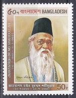 Bangladesch Bangladesh 1983 Persönlichkeiten Wissenschafter Forscher Sprachen Languages Literatur Shahidulla, Mi. 185 ** - Bangladesch