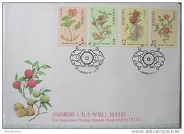 FDC Taiwan 2001 Auspicious Stamps Flower Lotus Fruit Peony Pomegranate Bird Ancient Coin - 1945-... Republic Of China