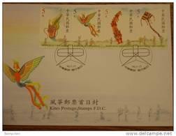 FDC Taiwan 2001 Paper Kite Stamps Dragon Bird Fish Tiger Sport - 1945-... Republic Of China
