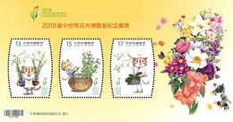 2018 Taichung World Flora Exposition Stamps S/s Lily Orchid Flamingo Flower Leopard Cat Map Butterfly Insect Bee - Geography
