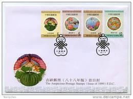 FDC Taiwan 1999 Auspicious Stamps Flower Mandarin Duck Lotus Pumpkin Egret Fish Vine - 1945-... Republic Of China