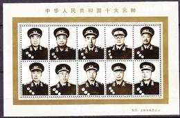 CHINE CHINA  Erinophilie Commémoration Des 10 Grands Maréchaux Historiques  De La Nouvelle Chine - 1949 - ... République Populaire