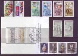 Germania 1986 - Serie Complete Ed Un Foglietto, Con Annullo Leggero E Rotondo - Usati