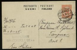 S1300 Finnland , GS Postkarte Gebraucht Wiipurin - Tampere 1926 , Bedarfserhaltung. - Finlande