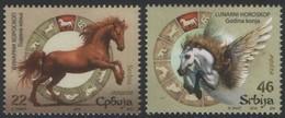 Serbia, 2014, Lunar Horoscope - Year Of The Horse , Set, MNH, Mi# 539/40 - Serbie