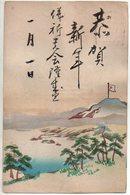 REF 363 - CPA JAPON JAPAN Carte Peinte à La Main - Autres
