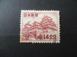 JAPON N° 464  OBLITERE   DEFECTUEUX - 1926-89 Empereur Hirohito (Ere Showa)