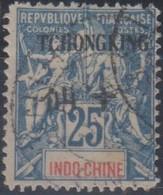Indocina 1902 MiN°25 V TCHONGKING (o) - Usati