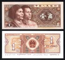 Cina 1 Jiao 1980 China UNC FdS - Cina